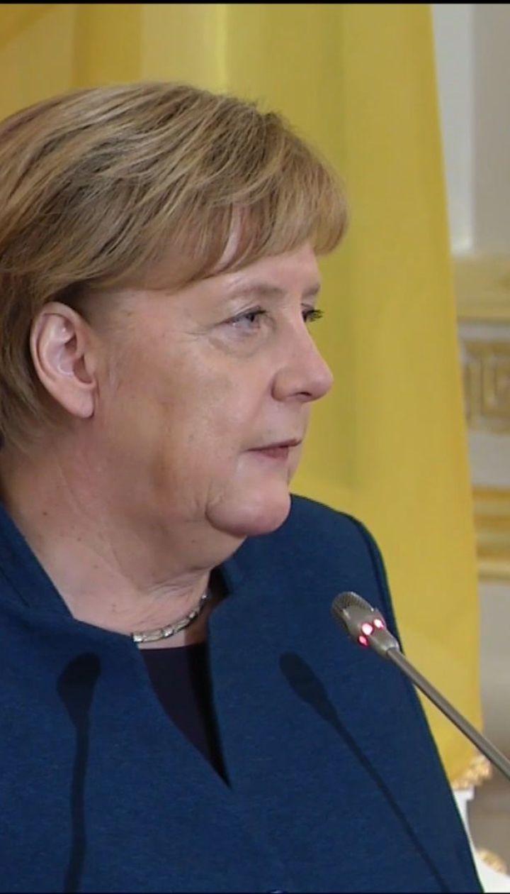 Кінець епохи: які наслідки матиме рішення Меркель піти з політики