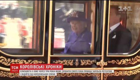 Єлизавета ІІ за 3 роки може зробити принца Чарльза регентом та відійти від влади