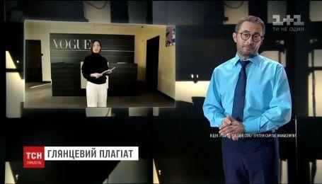 """Календар тижня: скандал в українському Vogue, лист Сенцова та """"Балада про піхоту"""""""