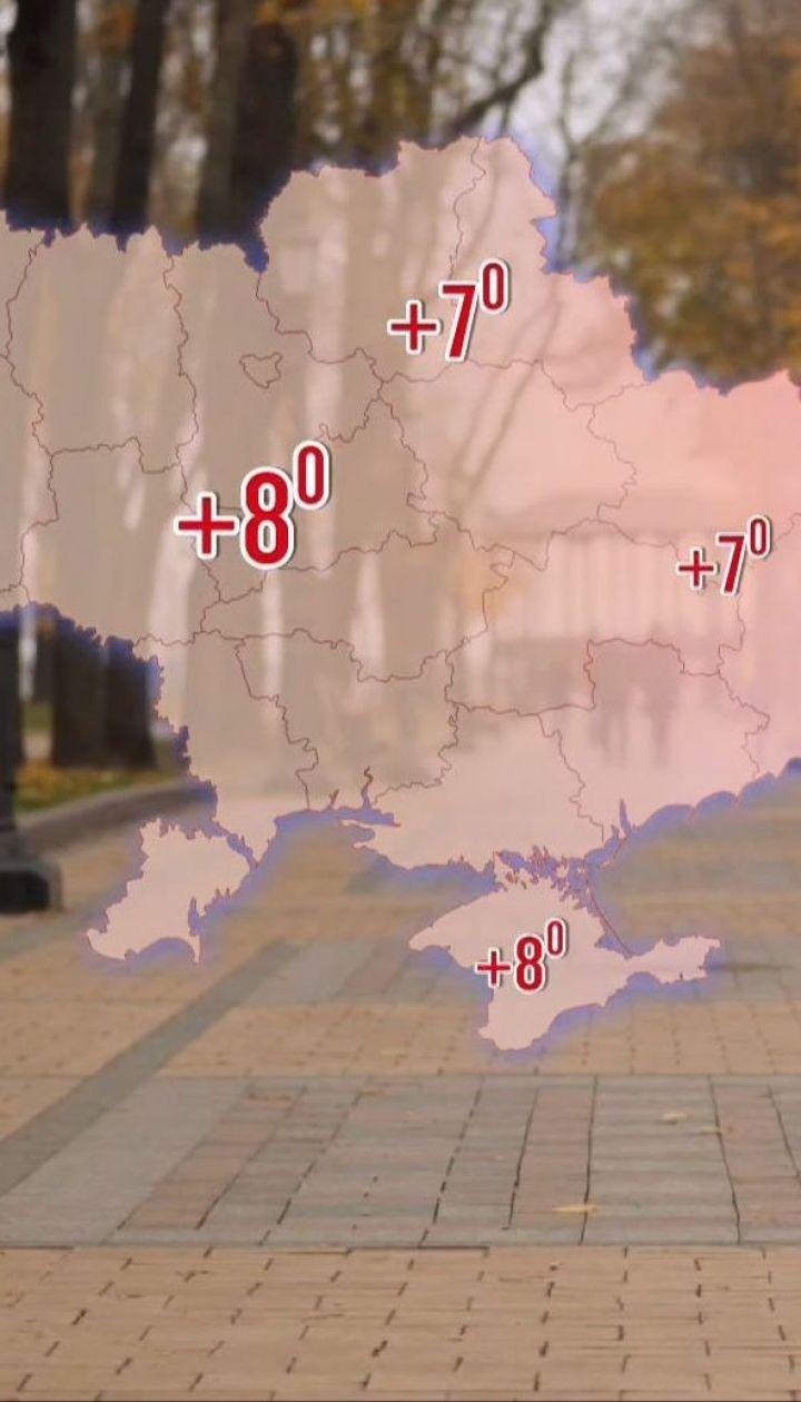 Погода на тиждень: синоптики прогнозують похолодання на всій території України