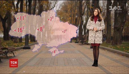 Погода на неделю: синоптики прогнозируют похолодание на всей территории Украины