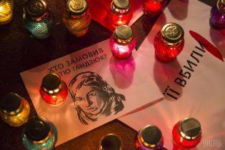Активисты требуют отставки Луценко и Авакова из-за убийства Гандзюк