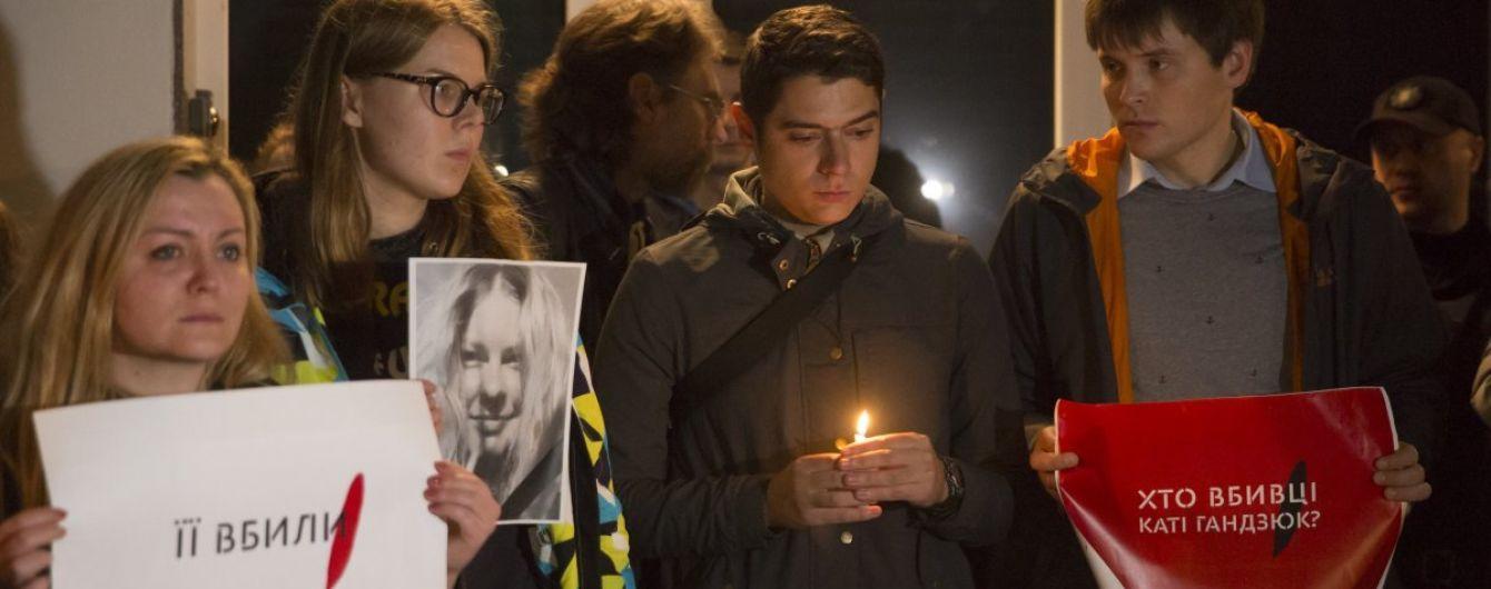 """""""Ми втомились від заяв"""": як минув день після смерті Катерини Гандзюк"""
