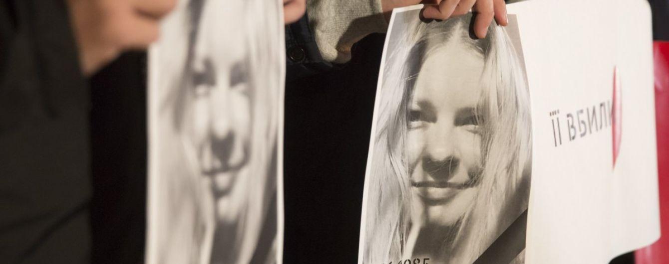 """Transparency International про вбивство Гандзюк: """"Україна демонструє жахливий приклад"""""""