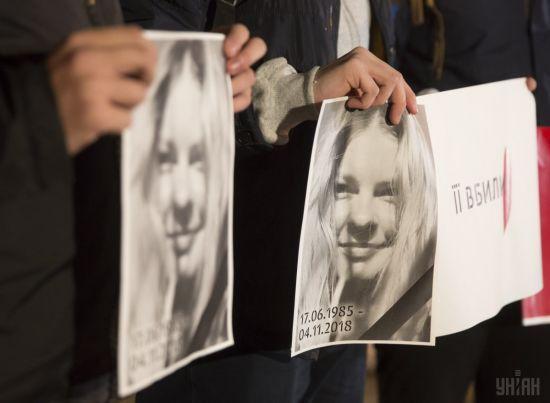 Ймовірний замовник вбивства Гандзюк намагається втекти з України - активісти