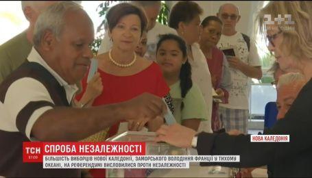 Отмененный развод: Новая Каледония не будет отделяться от Франции
