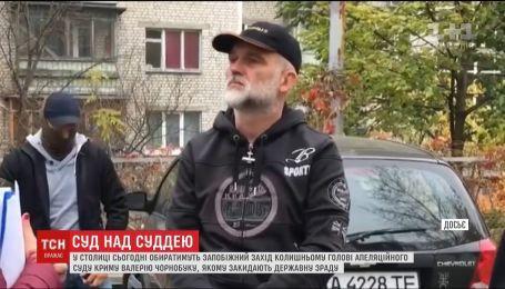 У столиці обиратимуть запобіжний захід Валерію Чорнобуку