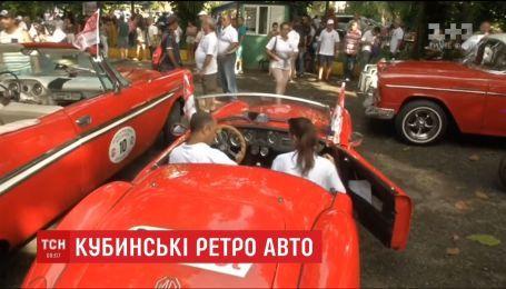 На Кубе десятки водителей хвастались своими винтажными машинами