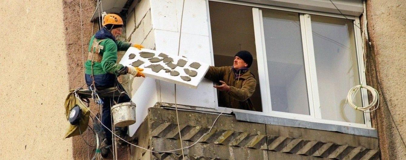 """На """"теплі кредити"""" виділили 400 мільйонів гривень"""