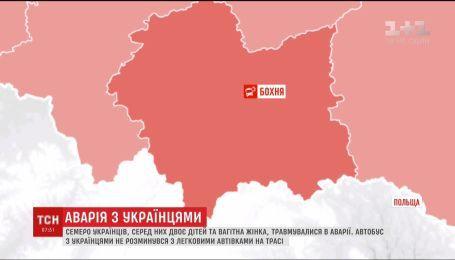 У Польщі в аварію потрапив автобус з українцями