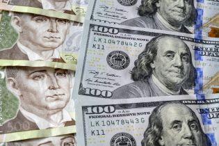 """Долар по 9,6 грн. У НБУ пояснили, чому гривня – аутсайдер за """"індексом Біг-Маку"""""""