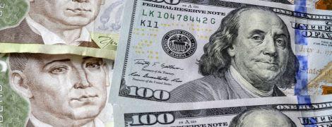 Доллар и евро подорожают. Нацбанк определился с курсами валют на среду