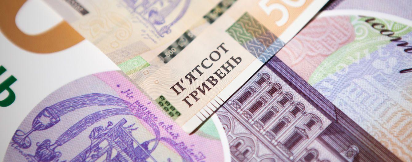 Уряд пропонує зменшити видатки на субсидії на понад вісім мільярдів гривень
