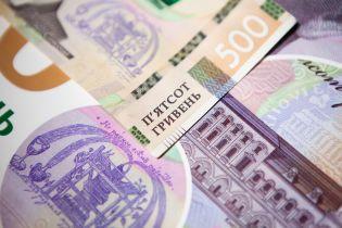 Украинские банки получили втрое больший доход в январе, чем год назад