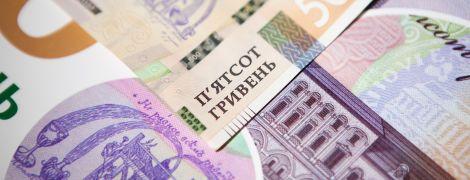 НБУ упростил условия предоставления ФЛП банковских кредитов