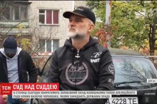 Суд арештував екс-главу Апеляційного суду Криму Чорнобука