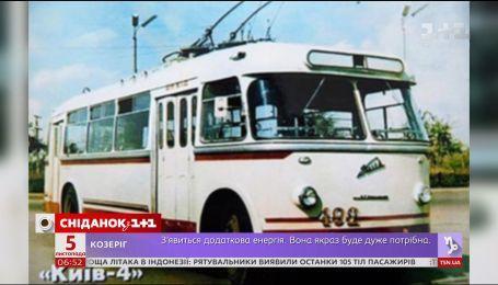 Найцікавіше з історії київського тролейбуса