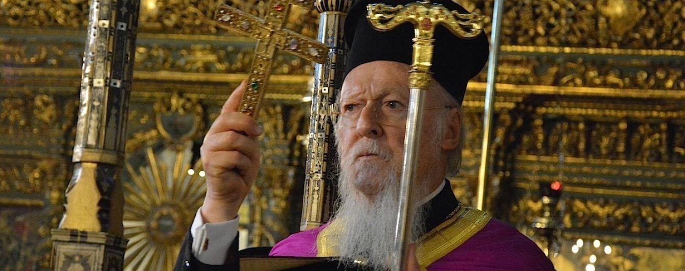 Вселенский патриарх призвал глав автокефальных церквей признать ПЦУ