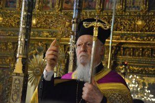 Вселенский патриарх Варфоломей поздравил ПЦУ с признанием Элладской церковью – генконсул