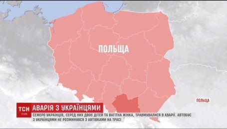 ДТП у Польщі: українців серед травмованих немає – МЗС України