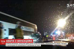 Консул опроверг информацию о пострадавших украинцах в ДТП в Польше