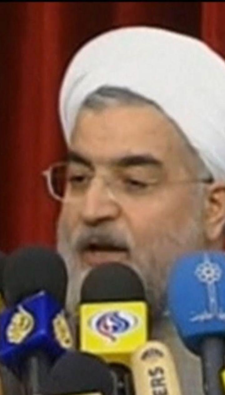 У США проти Ірану запровадили найжорсткіші за всю історію санкції