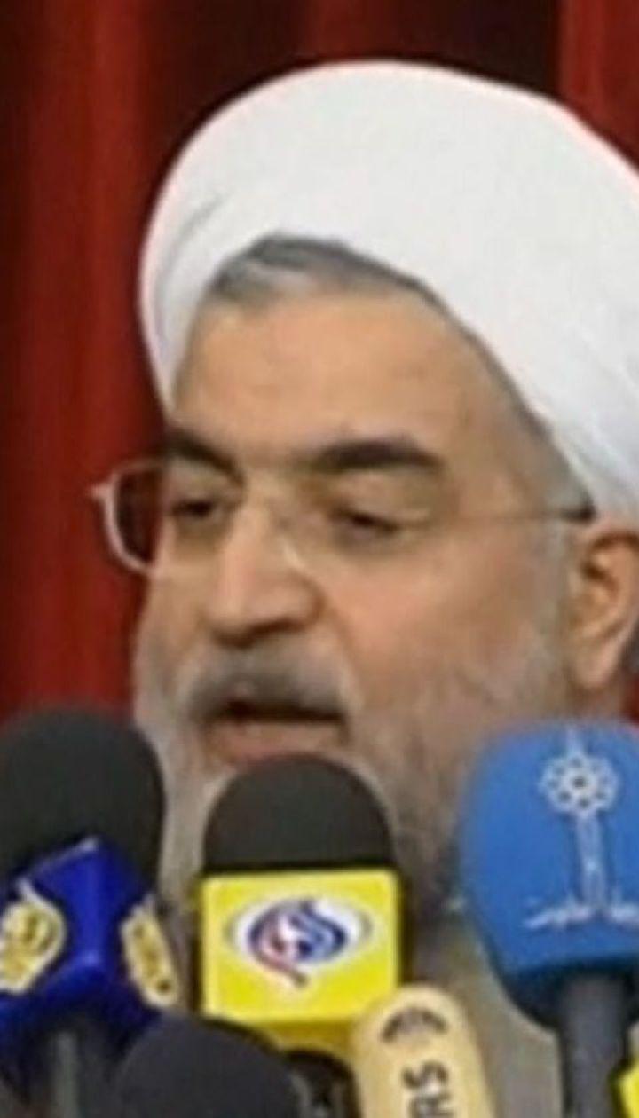 В США ввели против Ирана самые жесткие санкции за всю историю