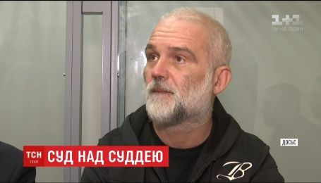 Задержанному за государственную измену судьи из Крыма избрали меру пресечения