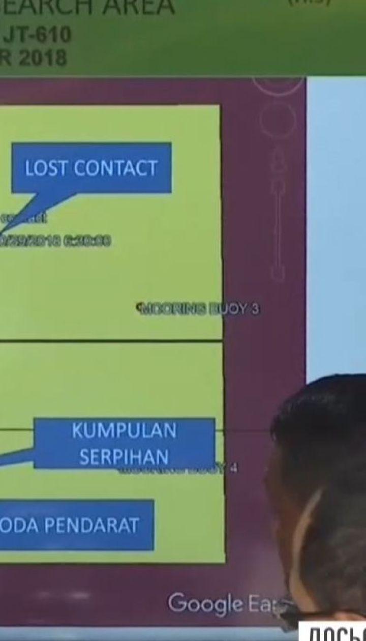 """В Індонезії розшифрували одну із """"чорних скриньок"""" Boeing, який розбився напередодні"""