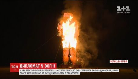 У Великій Британії спалили опудало колишнього глави британського МЗС