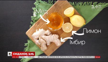 ТОП-5 продуктів, що зміцнюють імунітет - поради дієтолога-консультанта