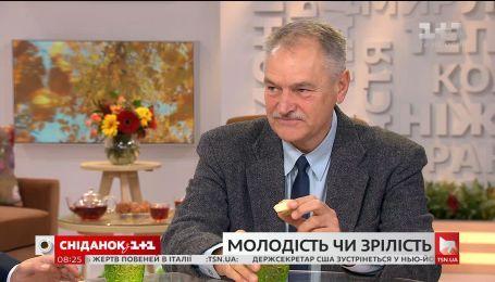 Як насолоджуватися життям, незалежно від віку - психіатр Олег Чабан