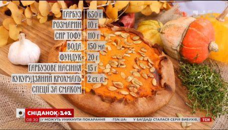 Открытый пирог с нежной тыквенной начинкой - рецепты Сеничкина