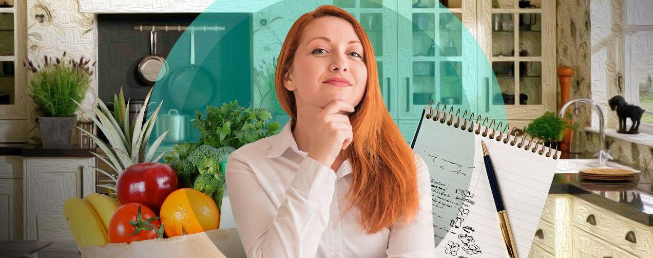 Як заощаджувати час на кухні