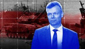 Нам не дозволяють будувати бази на кордоні з Росією. Значить, там є те, чого ми не повинні бачити