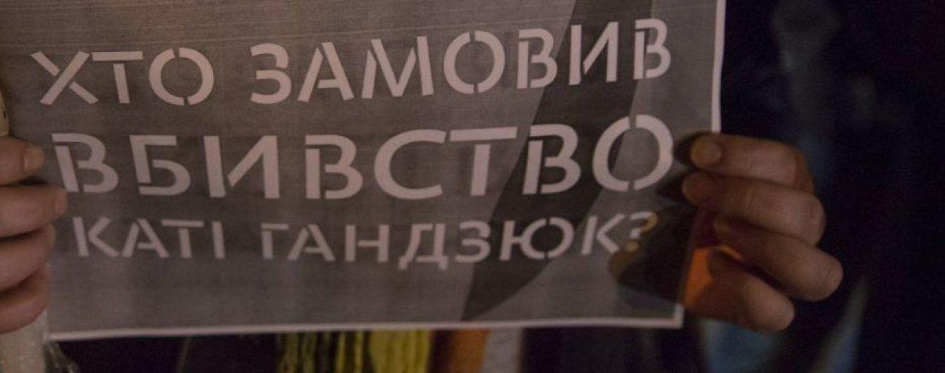 """""""Напади на громадянське суспільство України мають припинитися"""". Як Захід відреагував на вбивство Гандзюк"""