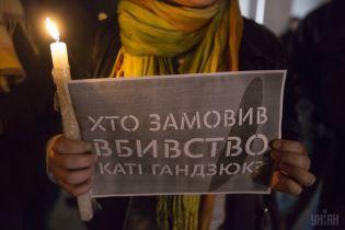 """""""Нападения на гражданское общество Украины должны прекратиться"""". Как Запад отреагировал на убийство Гандзюк"""