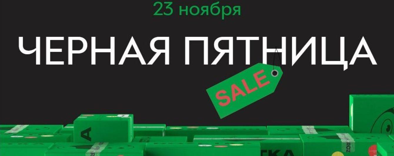 """Самая горячая пятница года – Black Friday в интернет-магазине """"Розетка"""""""