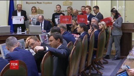 У Раді вимагають створити тимчасову слідчу комісію з розслідування нападу на Катерину Гандзюк
