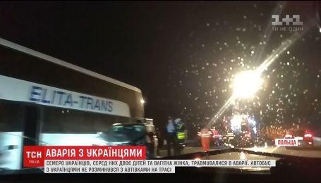 Семеро людей травмувалося у ДТП з автобусом у Польщі
