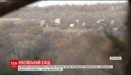 Луганські бойовики почали використовувати сучасну лазерну зброю російського виробництва