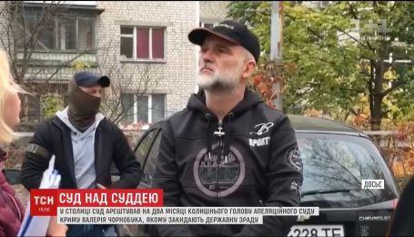У Києві суд на 2 місяці арештував екс-голову Апеляційного суду Криму