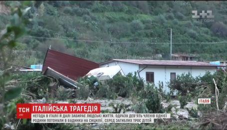 Жертвами руйнівної стихії в Італії стали майже три десятки осіб