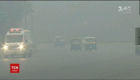 Жителей Нью-Дели охватила паника из-за мощного смога