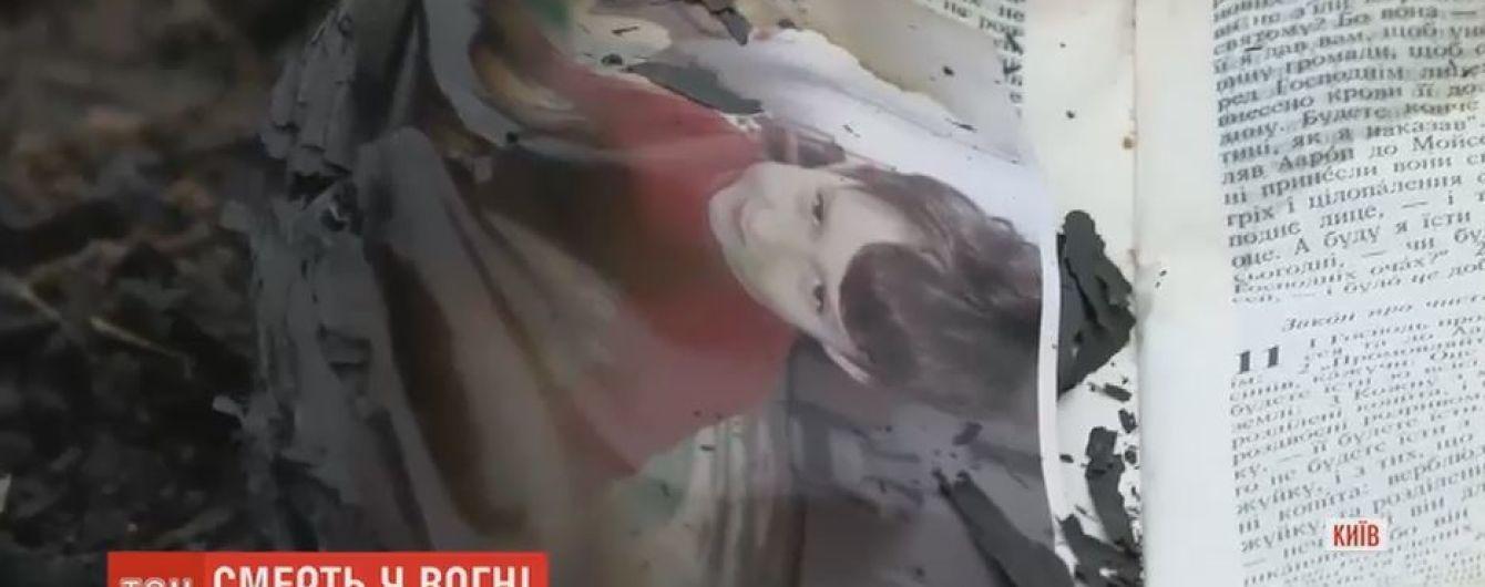 На Київщині згоріла мати з сином
