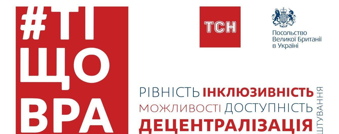 Соломия Витвицкая и фронтмен группы «Антитела» Тарас Тополя приедут с вдохновляющими выступлениями в Краматорск