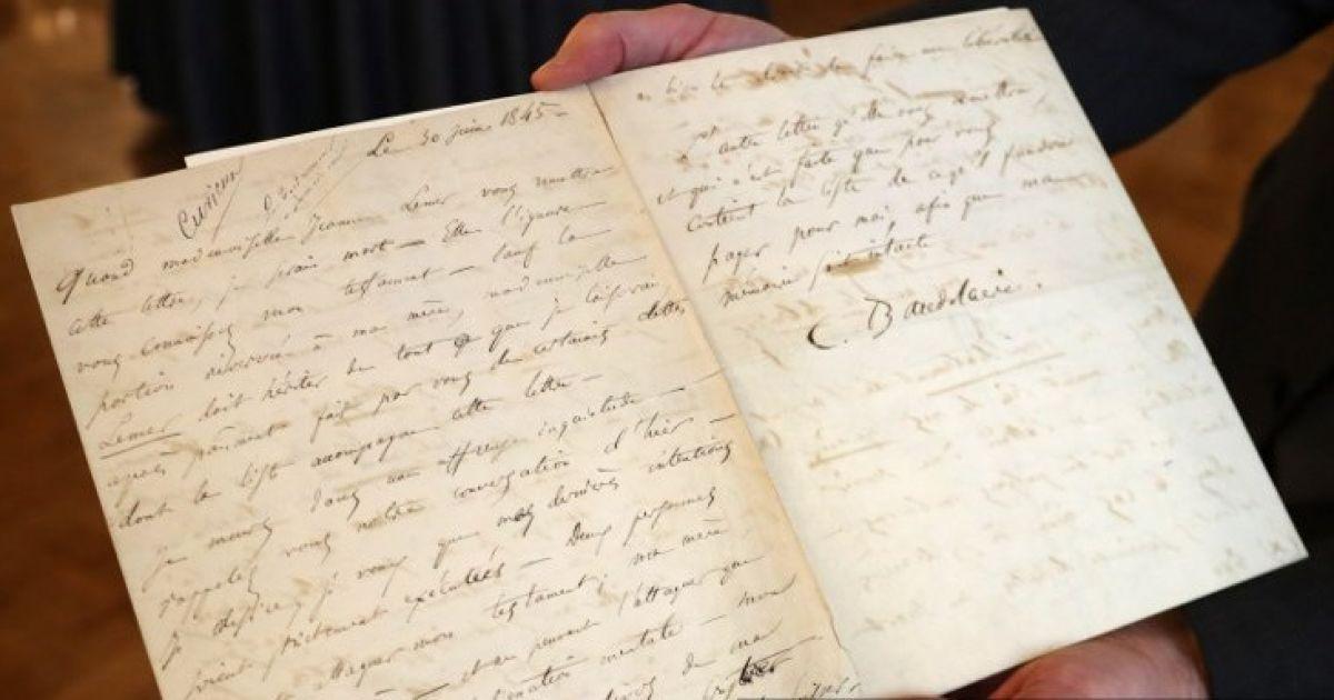Предсмертное письмо к любовнице Шарля Бодлера продали за 234 тысячи евро