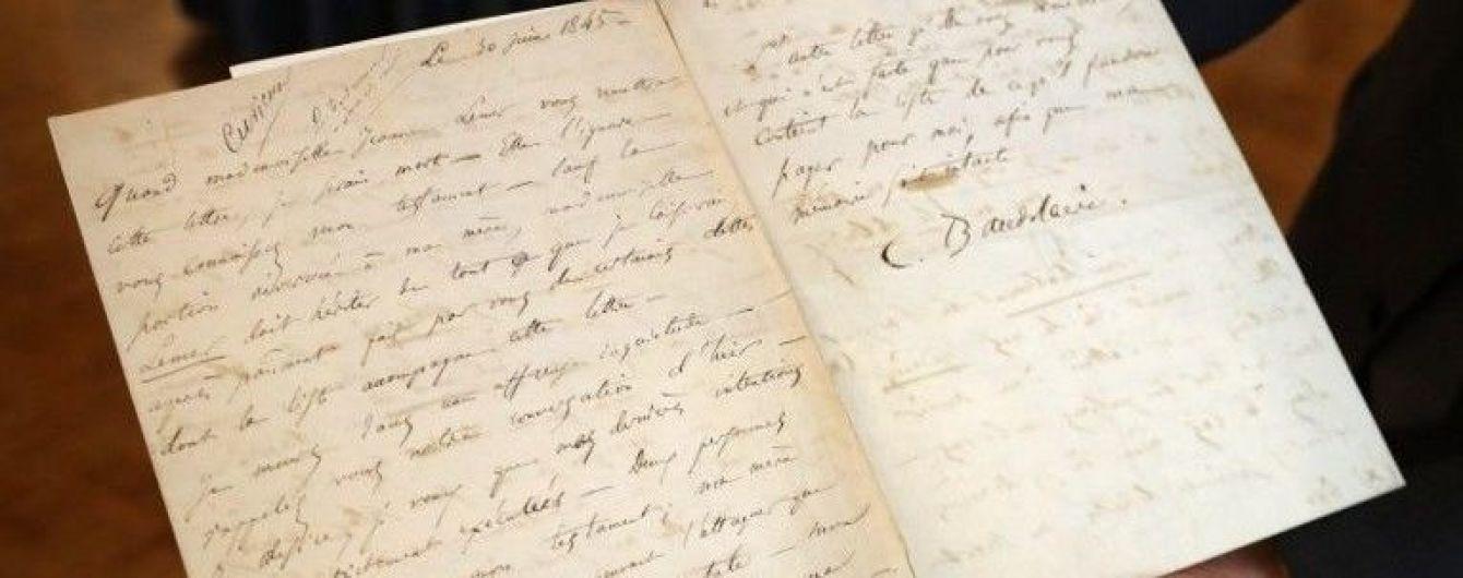 Передсмертний лист до коханки Шарля Бодлера продали за 234 тисячі євро