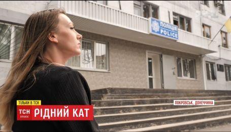 Рідний кат: хто і як в Україні допомагає жертвам побутового насильства