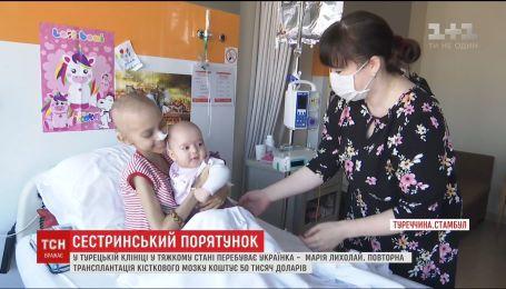 5-месячная девочка с помощью турецких врачей может спасти жизнь старшей сестры